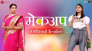 Makeup | Official Trailer | Rinku Rajguru | Chinmay Udgirkar