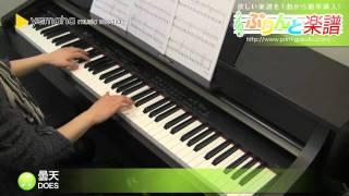使用した楽譜はコチラ http://www.print-gakufu.com/score/detail/59311...