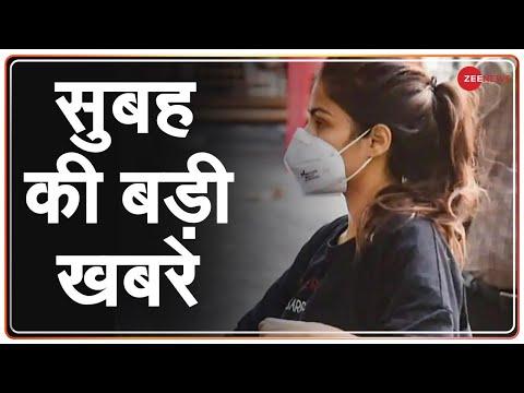 अब तक की बड़ी ख़बरें   Top News Today   Breaking News   Hindi News   Latest News
