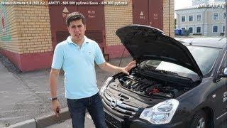 Nissan Almera (2013) Тест-Драйв.Anton Avtoman.