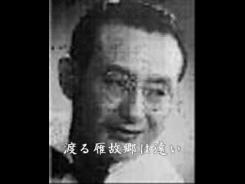 柴田つる子 - JapaneseClass.jp