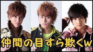 BOYSANDMENの水野勝さん、小林豊さん、本田剛文さんのトークです! BOYS...