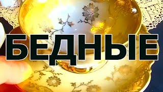 МАГАЗИН🍜ДЛЯ БЕДНЫХ ЛЮДЕЙ РАДУЕТ🍓🇩🇪🌺ГЕРМАНИЯ👍