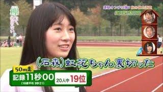 Part2 https://youtu.be/FuHNTiPQGW0 メンバーまとめ動画プレイリスト h...