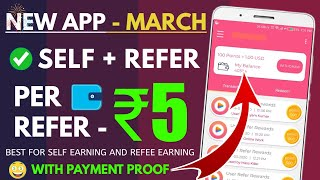 Earn ₹200 Daily   Best Earning App 2020 with Payment Proof   Earn money app   Vidclip app review