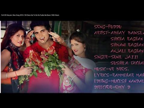 Full HD Haryanvi New Song 2015 // Dil Dena Hai To De De Fuddu Na Bana // NDJ Music