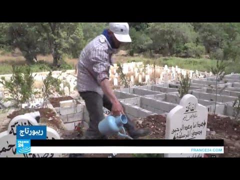 أين يدفن اللاجئون السوريون موتاهم في لبنان؟!  - 16:22-2017 / 7 / 18