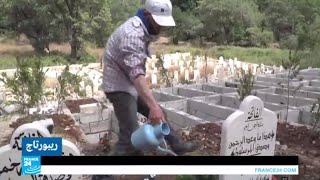 أين يدفن اللاجئون السوريون موتاهم في لبنان؟!