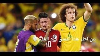 10 من اصعب المواقف الانسانية في كرة القدم ●احترام كرة القدم