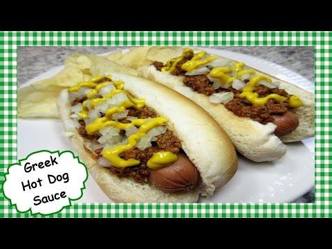 How To Make Greek Hot Dog Sauce ~ Hot Dog Topper Recipe