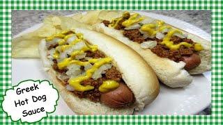 How to Make Greek Hot Dog Sauce  Hot Dog Topper Recipe