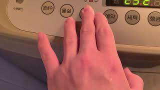 할머니댁 2008년식 LG전자 세탁기 WF-CS105H…