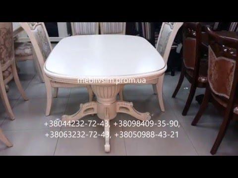 Классическая деревянная мебель Амадей мебель для