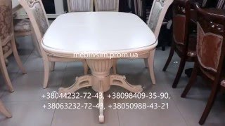 Столы и стулья Nocolas. Dining Rooms - Tables and Chairs.(Стул Classic 8050С