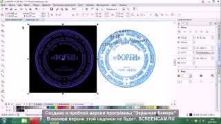 видео Как сделать макет печати, изготовление макета печати