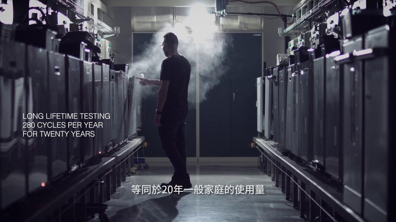 Download 【ASKO】Stories behind ASKO dishwashers