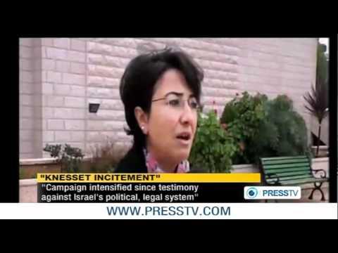Israeli Knesset Member: racism against Palestinians