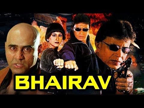 Bhairav (2001) Full