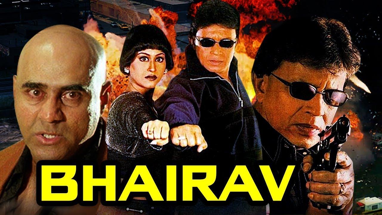 Bhairav (2001) Full Hindi Movie | Mithun Chakraborty, Indrani Haldar, Puneet Issar, Seema Sindhu