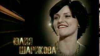 Зверобой 1 сезон 21 серия