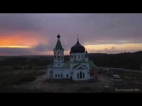 Сланцы 2018 (Аэросъёмка).