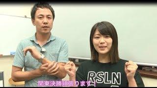 THE CHALLENGE第2弾!今回はSKE48山内鈴蘭さんがチャレンジします!GDO...
