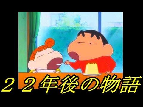 クレヨン しんちゃん 動画 最新 話