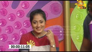 Hiru TV | Danna 5K Season 2 | EP 166 | 2020-07-19 Thumbnail