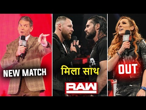 Dean Ambrose With Seth Rollins On Raw ! Ronda Vs Becky Cancelled WWE Raw 11 February 2019 Highlights