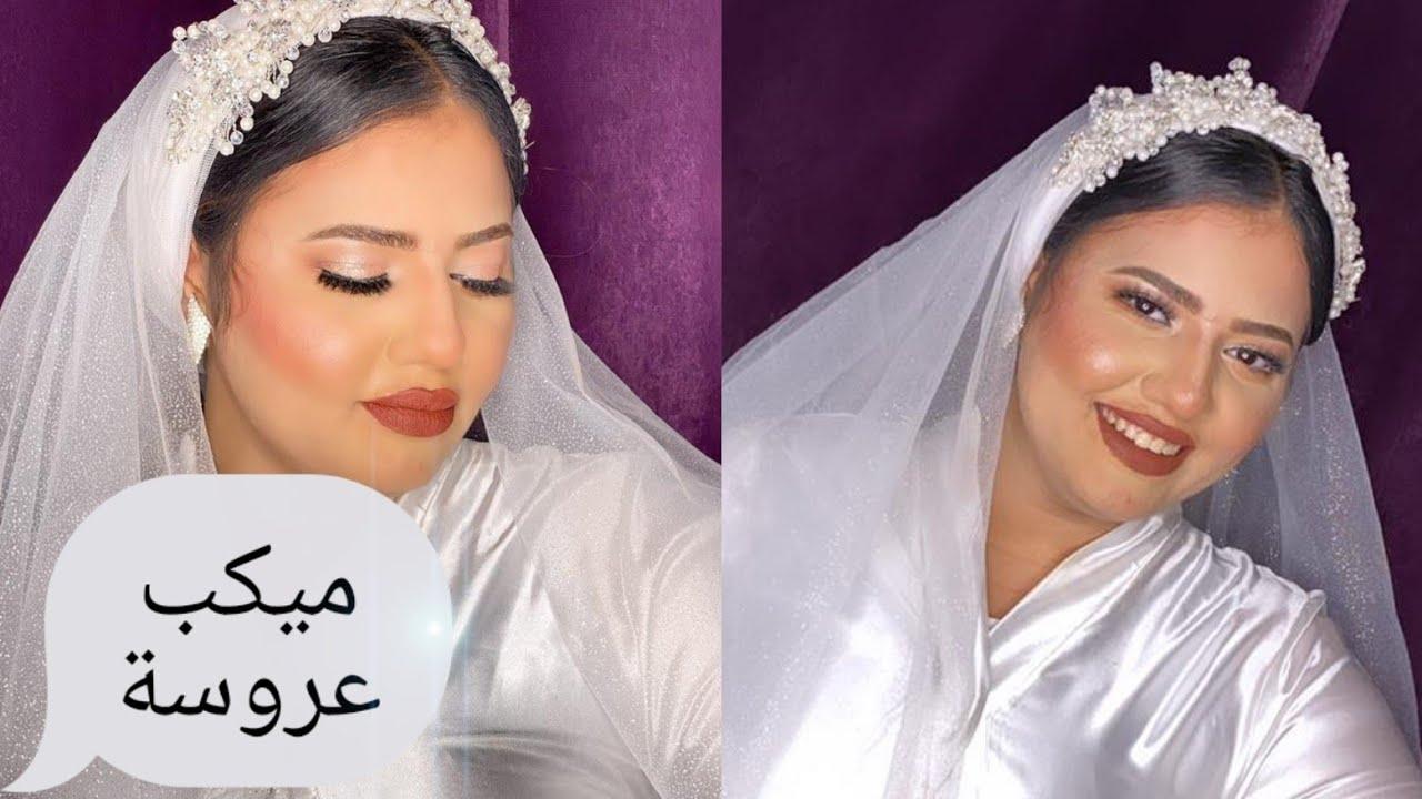 ميكب عروسة سيمبل ويخطف العين بجمالو 😍بخطوات سهلة اوى
