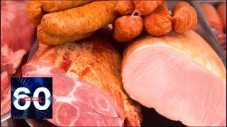 В Госдуме предложили переименовать колбасу. 60 минут от 14.08.18