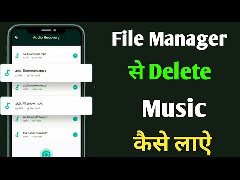 Download How To Recover Delete Music In File Manager / File Manager Se Delete Music Kaise Laye