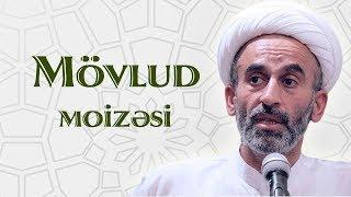 Hacı Əhlimanın Həzrət Əlinin (ə) mövlud günü ilə bağlı moizəsi (19.03.2019)
