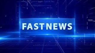 FASTNEWS от 13 марта 2020