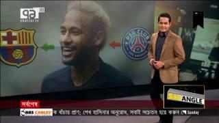 খেলাযোগ ০৪ আগস্ট ২০১৯ | Khelajog | Sports News  | Ekattor TV