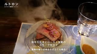 詳しくはこちら→https://letronc-m.com/2780?ref=yt 東京都品川区に位置...