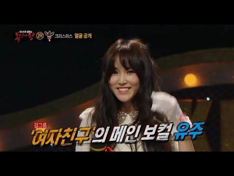 【TVPP】 Yuju(GFRIEND) - Taking off the mask, 유주 -