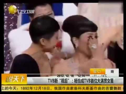 Tavia Yeung - First to Win Grandslam-ChinaTV