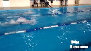 Моё выступление на соревнованиях по плаванию. Бачатский, 02.12.2017.