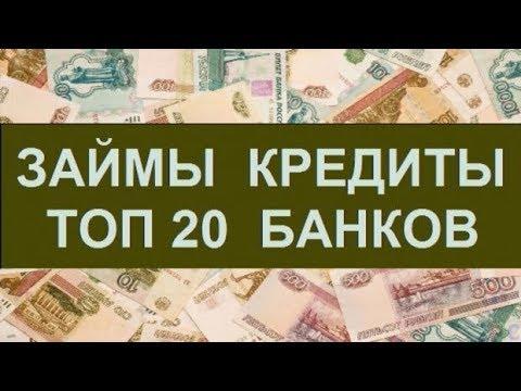 где можно взять деньги в долг срочно в белгороде