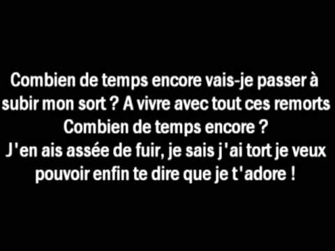 LYNNSHA - Si seulement Paroles