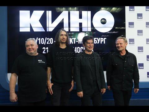 Цой Кино 2020 Live Голос Виктора Троллейбус Подготовка К Концертам