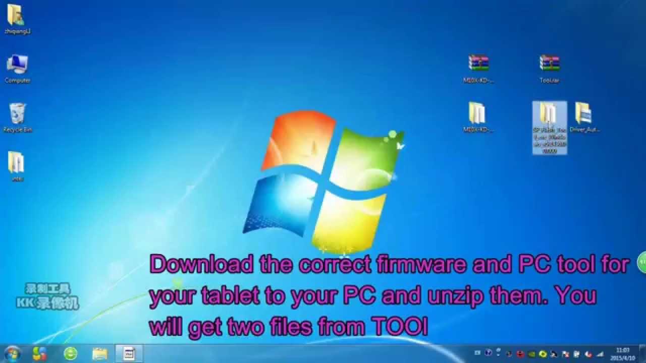 MTK CPU Firmware Re-installation/System Update