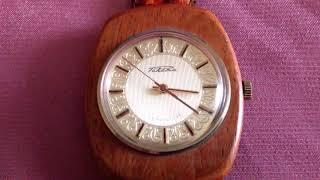 Часы Ракета в корпусе из дерева СССР редкая модель