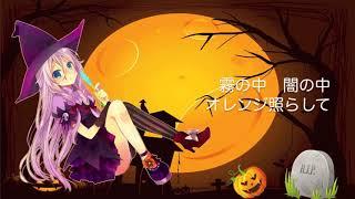 【IAオリジナル曲】Hello win-win party night【(m´ρ`)mウー(m´□`)mハー】
