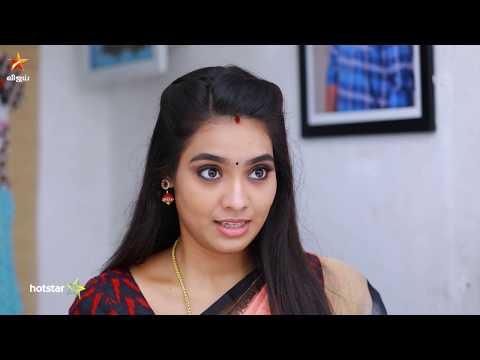 Eeramaana Rojaave  | 13th to 15th June 2019 - Promo