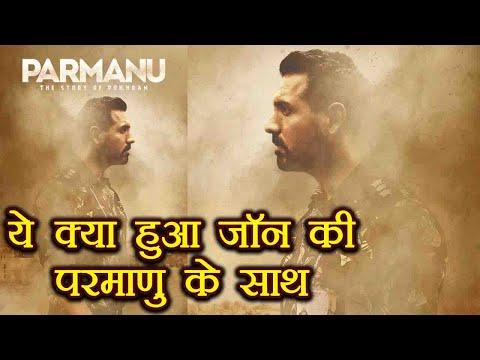 Parmanu Box Office Collection Day 1: John Abraham   Diana Penty   FilmiBeat