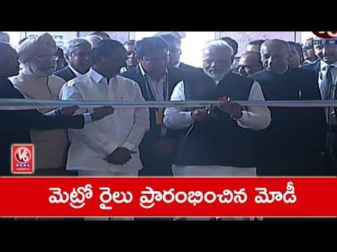PM Modi Launches Hyd Metro | Hyderabad Metro Rail Inauguration LIVE | V6 News