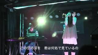 ソラノナミダ / Cloth 吉田早希 検索動画 20