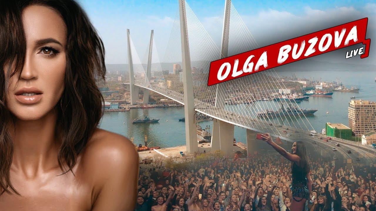 Olga Buzova&#39